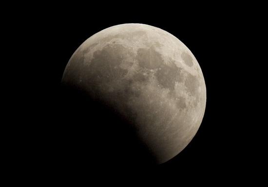 Luna llena en Piscis 2016 y Eclipse Lunar Penumbral